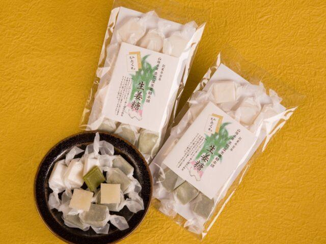 ひとくち生姜糖・抹茶糖15ヶ袋入り