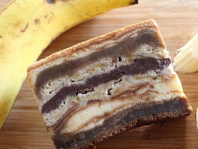 農園ふたばの完熟バナナケーキ