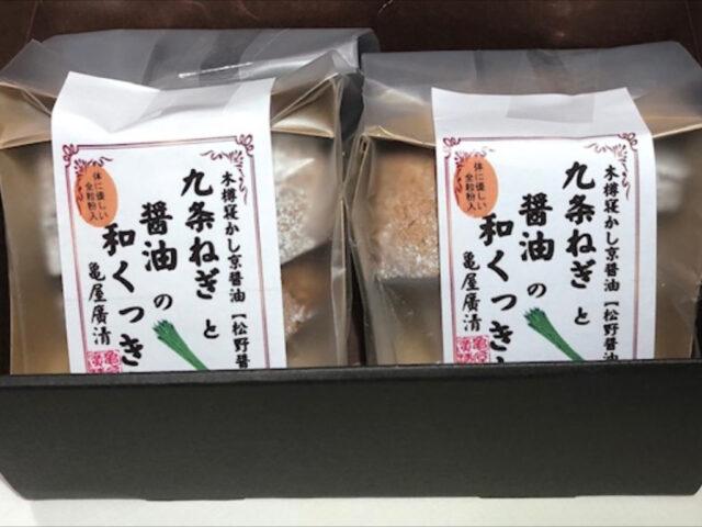 野菜のお菓子シリーズ