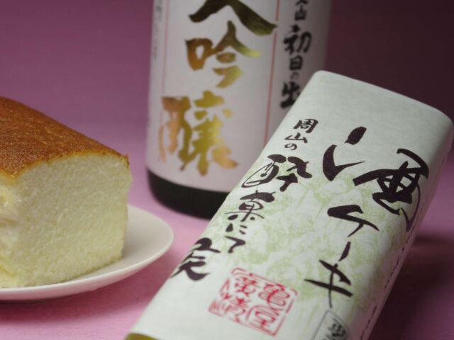 大吟醸日本酒ケーキ