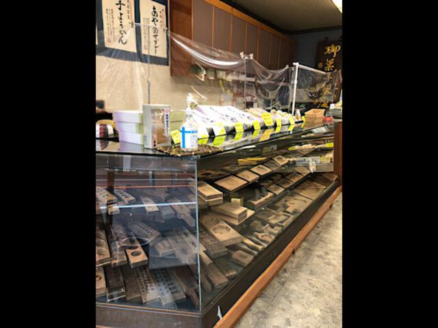ごうしがいしゃ とらやかしほの店舗写真2