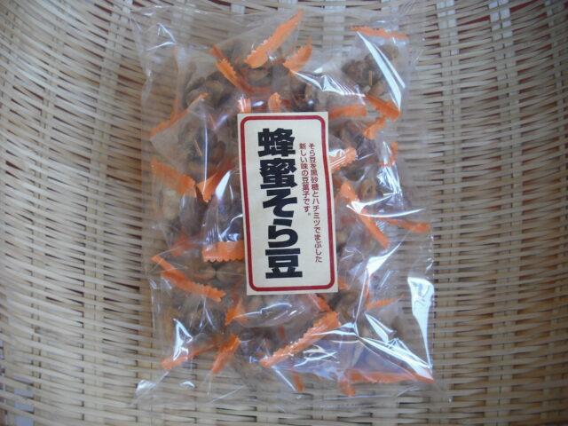テトラ蜂蜜そら豆