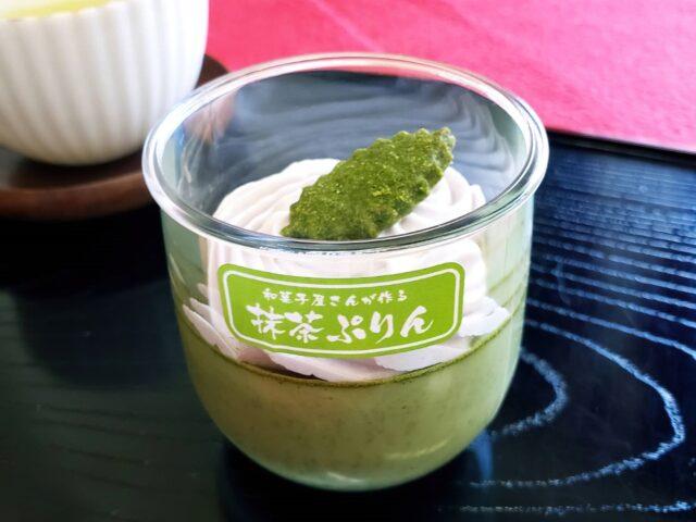 和菓子屋さんが作る抹茶ぷりん