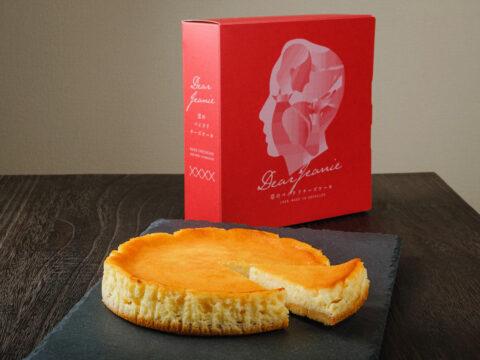 恋のベイクドチーズケーキ
