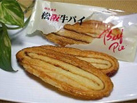 松阪牛パイ