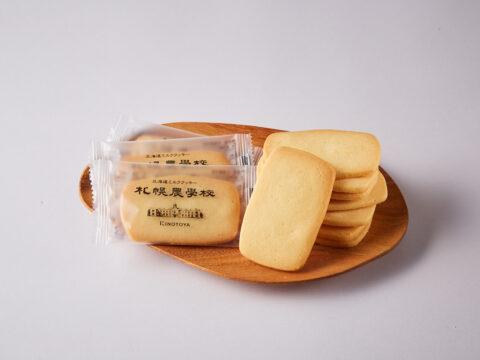 北海道ミルククッキー 札幌農学校